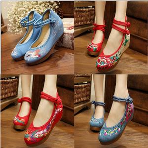 中式复古绣花布鞋女古装鞋坡跟民族风高跟厚底浅口汉服鞋舞蹈鞋
