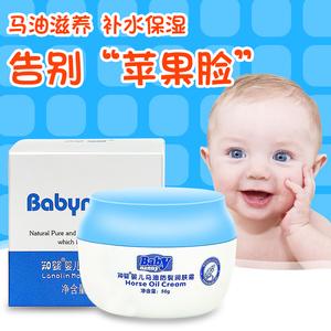 知婴婴儿马油防裂润肤霜50g
