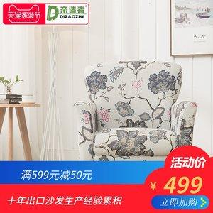 现代简约布艺沙发房间沙发小户型老虎椅美式单人沙发单人<span class=H>沙发椅</span>