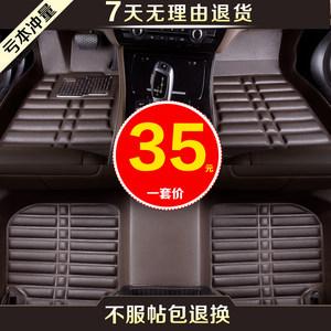 长安cs75/cs15/cx20/cx30/cs35/cs55/95专用全大包围皮革汽车脚垫