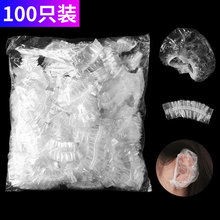 100 disposable earmuffs, waterproof earmuffs, bathing, shampooing, ear waterproof artifacts, hair dyeing and hairdressing earmuffs