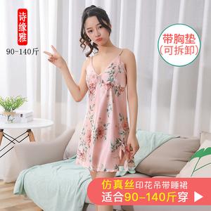 睡裙夏季薄款带胸垫冰丝性感<span class=H>睡衣</span>可爱公主风中短款蕾丝女吊带睡裙