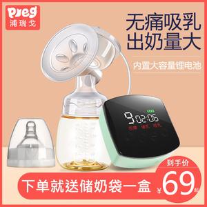 【preg】智能无痛电动吸奶器