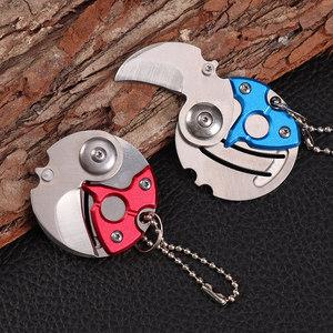 迷你罗盘小刀钥匙扣 多功能随身折叠户外<span class=H>工具</span>刀 男汽车钥匙链挂件