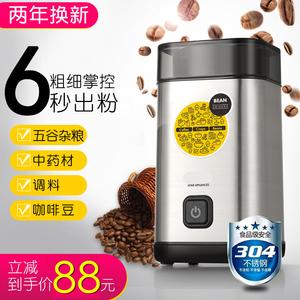 电动咖啡豆研磨机 EMIGO磨豆机家用小型五谷杂?#38050;?#33647;自动打粉碎器