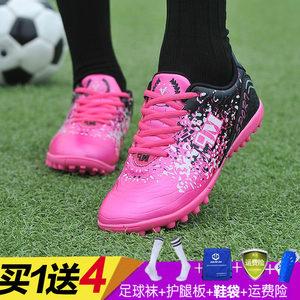 <span class=H>足球</span>鞋女子小学生训练鞋男女儿童碎钉秋季防滑粉色皮足长钉<span class=H>运动鞋</span>