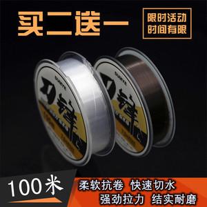 【不打卷】100米日本进口钓鱼线主线<span class=H>子线</span>尼龙胶线台钓海钓线包邮