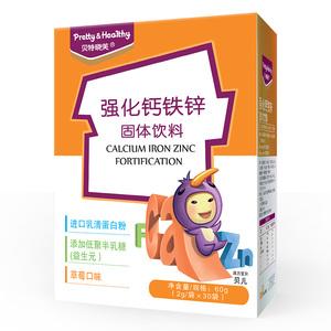 买2发3¡¿贝特晓芙强化钙铁锌宝宝儿童妈妈钙铁锌同补营养素