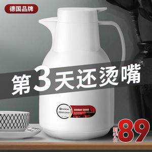 德国EDISH保温<span class=H>水壶</span>家用大容量保温壶热水瓶暖瓶玻璃内胆保温水瓶