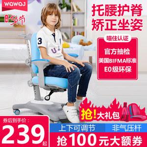 儿童学习椅矫正坐姿<span class=H>座椅</span>靠背升降可调节小学生椅子家用学习写字椅
