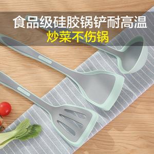 日本硅胶铲子不粘锅专用的炒菜铲子厨房厨具耐高温三件套硅胶<span class=H>锅铲</span>