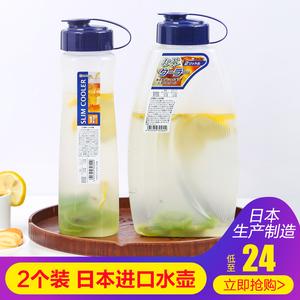 日本进口扎壶塑料凉水壶大容量耐高温家用<span class=H>冷水壶</span>冰箱果汁壶牛奶瓶