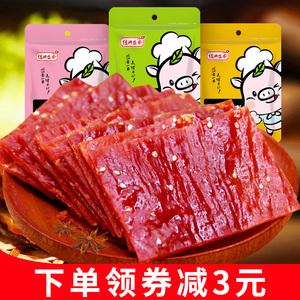 盛香白芝麻猪肉脯靖江风味肉干<span class=H>美食</span>办公室肉类零食小吃包邮100gx3