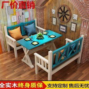地中海实木桌椅组合奶茶咖啡桌做旧彩色家用<span class=H>餐桌</span>复古长方形卡座桌