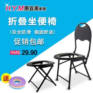 可折叠<span class=H>坐便椅</span>孕产妇坐便凳子老年人蹲便改坐便器大便移动马桶家用