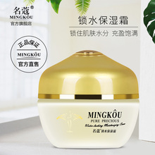 Nu lock water moisturizing cream, female student cream, moisturizing cream, facial skin care product, refreshing facial oil.