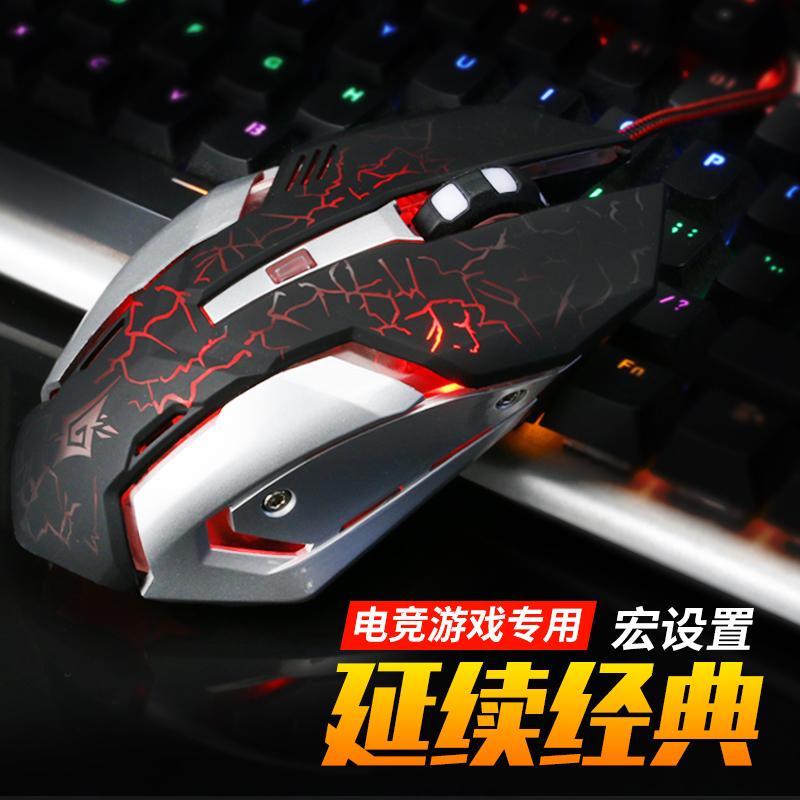 Listrik Jing Pertandingan Di Mouse Dihubungkan Ke Tidak Memiliki Suara Permainan Mesin Sangat Bagus Yang Plait Jarak mesin Menggiring Ma Ren-Internasional