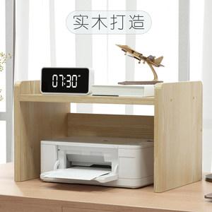 实木简易办公桌面置物架打印机架子多层收纳整理架层架创意小书架