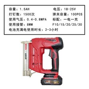 f30装订机电动直钉射钉木工打钉机全自动高压马订木板两用射钉抢