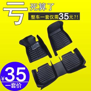 福特经典新福克斯福睿斯嘉年华蒙迪欧专用全大包围3D皮革汽车<span class=H>脚垫</span>