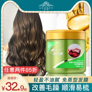 发膜免蒸正品修复干枯水疗顺滑柔顺倒膜女护理头发改善毛躁护发素