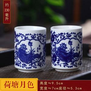 景德镇小<span class=H>茶杯</span>茶具套装陶瓷家用中式<span class=H>复古</span>品茗杯<span class=H>青花瓷</span>主人杯个人杯
