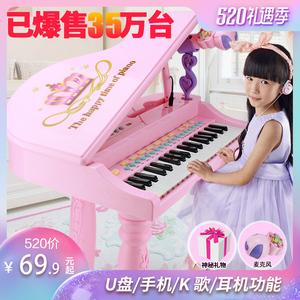 儿童电子琴1-3-6岁女孩初学者入门钢琴宝宝多功能可弹奏音乐<span class=H>玩具</span>