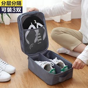 旅行鞋包鞋袋子裝<span class=H>鞋子</span>的收納袋整理收納包防塵袋家用鞋袋鞋套鞋罩