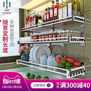 五润 304不锈钢调料架厨房置物架壁挂油盐酱醋<span class=H>用品</span>收纳架调味架