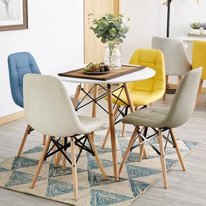 伊姆斯洽谈桌椅组合咖啡厅<span class=H>奶茶</span>店圆桌家用北欧<span class=H>餐桌椅</span>组合现代简约