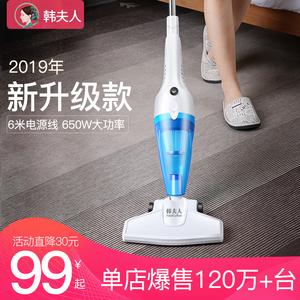 韩夫人<span class=H>吸尘器</span>家用大吸力超静音手持式地毯强力除螨小型车载大功率