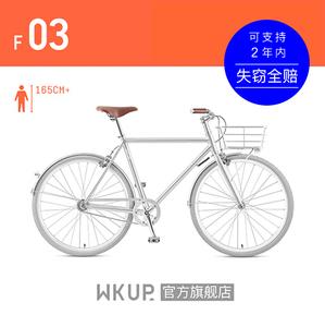 -17款- WKUP城市通勤<span class=H>自行车</span> 复古<span class=H>自行车</span> F03<span class=H>整车</span>套装 wake-up