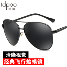 Diurnal and Night Polarized Sunglasses Driver's Driver's Mirror Men's Sunglasses Toad's Mirror Men's Sunglasses