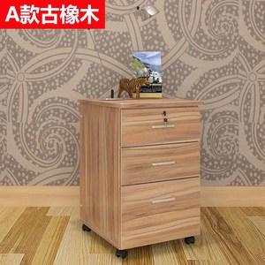 2018新款三抽屉桌边办公室欧式木分<span class=H>类</span>收纳房间床头柜小活动柜用品