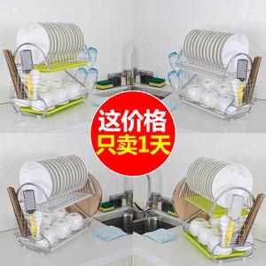 碗架沥水架<span class=H>厨房</span><span class=H>用品</span>置晾放碗碟架盘子餐具碗筷收纳盒洗碗池置物架