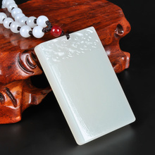 Yuxi margin Xinjiang Hetian jade pendants men and women white jade cloud peace and nothing without jade pendant