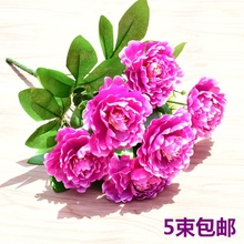 Simulated Peony Flower Living Room Dining Table Bouquet Arrangement Silk Flower Decoration Plastic Flower Dry Flower Cloth Flower Decoration