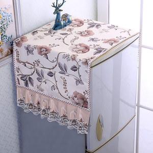 布艺蕾丝冰箱盖布单双开门冰柜防尘罩子帘滚筒式洗衣机<span class=H>盖巾</span>对开门