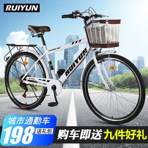 瑞韵26寸男式<span class=H>自行车</span>男士轻便城市通勤休闲车学生车成人复古单车