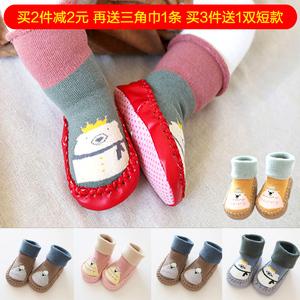 儿童地板袜加厚秋冬宝宝学步鞋袜防水防滑0-3岁婴儿手工皮底棉袜