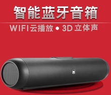 Smart cloud speaker Bluetooth WiFi network Bluetooth audio card 3D high power subwoofer 2 inch strong magnetic speaker