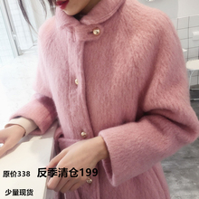Season-changing Hepburn woolen jacket Women's medium-length Korean version dark pink doll collar cashmere woolen overcoat