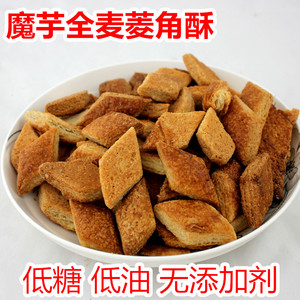 魔芋全麦燕麦饼干 无低油糖热量办公室零食 粗粮代餐低脂<span class=H>美食</span>