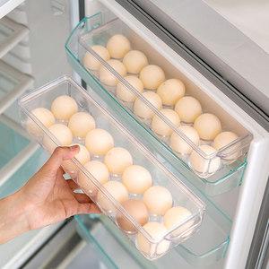 冰箱侧门鸡<span class=H>蛋盒</span>家用透明鸡蛋<span class=H>格</span> 厨房放鸡蛋的收纳盒保鲜盒鸡蛋架