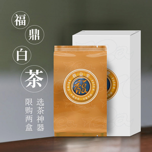 福鼎白茶2019首日芽牡丹王 白毫银针白牡丹老寿眉白茶新茶叶特级