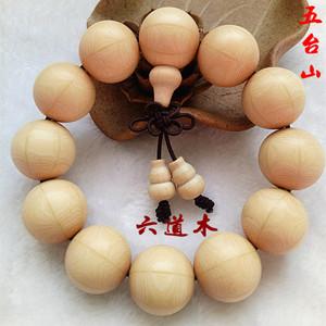 五台山降龙木六道木<span class=H>佛珠</span>手串木质念珠,产地一手货源,手工制作
