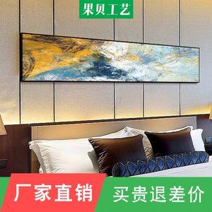 宾馆酒店装饰画现代简约客厅样板房背景墙<span class=H>挂画</span>卧室房间抽象画油画