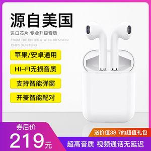 无线蓝牙<span class=H>耳机</span>弹窗版运动跑步耳塞式适用于苹果安卓iphone升级7批x