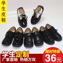 Boy's Black Shoes Shoes Performance Shoes 2019 New Spring and Autumn Children's Shoes Boy's Shoes British Style Student's Single Shoes