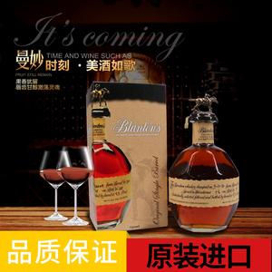 美国波兰顿原酿单桶旁<span class=H>威士忌</span>进口Blanton&#39;s Bourbon Whiskey洋酒